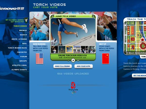 lenovo_torchSite_V2_torch